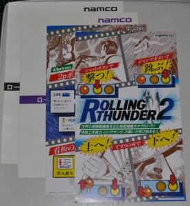 0402_rolling_thunder_2_art