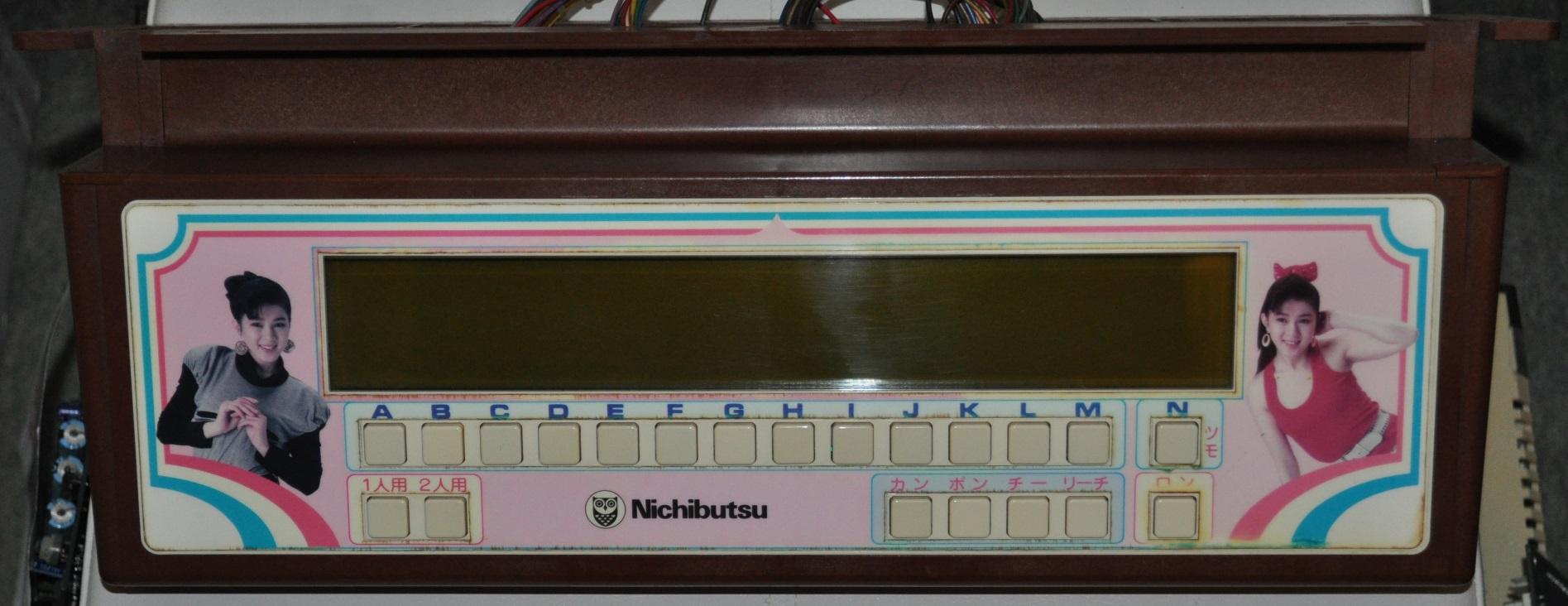 hm_panel1